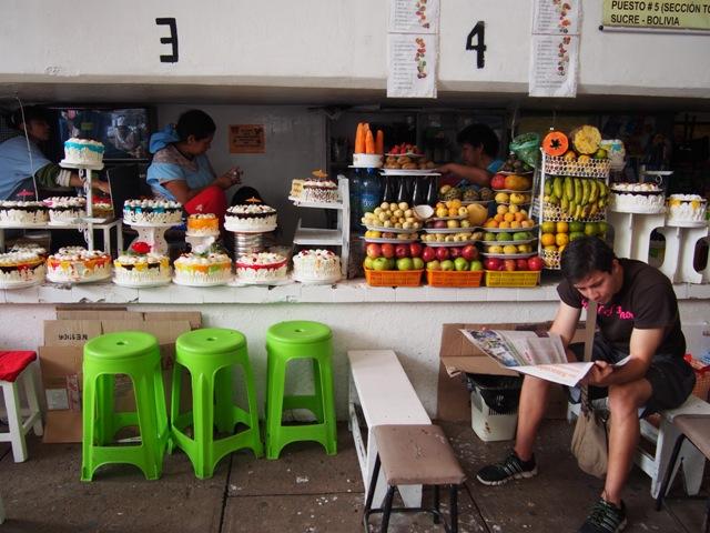 Targ w Sucre